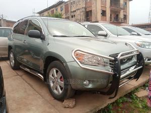 Toyota RAV4 2007 Limited V6 4x4 Green | Cars for sale in Lagos State, Ikorodu
