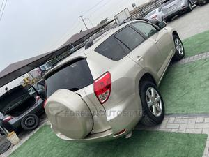 Toyota RAV4 2008 Limited Gold   Cars for sale in Lagos State, Lekki