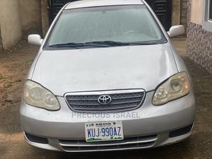 Toyota Corolla 2007 Silver   Cars for sale in Abuja (FCT) State, Gwarinpa
