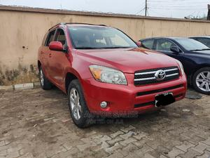 Toyota RAV4 2007 Limited Red   Cars for sale in Lagos State, Ikeja