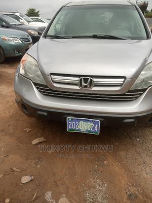 Honda CR-V 2007 Silver | Cars for sale in Abuja (FCT) State, Gaduwa