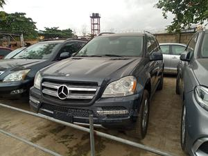 Mercedes-Benz GL-Class 2013 Gray | Cars for sale in Lagos State, Isolo