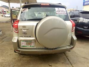 Toyota RAV4 2008 Limited Beige   Cars for sale in Oyo State, Ibadan