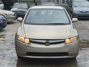 Honda Civic 2007 Gold   Cars for sale in Lagos State, Ogba