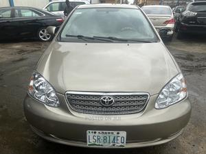 Toyota Corolla 2007 Gold | Cars for sale in Lagos State, Ogba