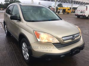 Honda CR-V 2008 2.4 EX 4x4 Automatic Gold   Cars for sale in Lagos State, Ikeja