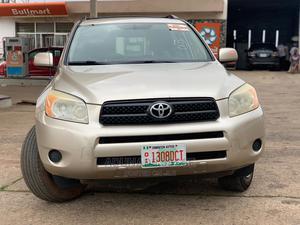 Toyota RAV4 2008 Gold | Cars for sale in Oyo State, Ibadan