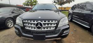 Mercedes-Benz M Class 2010 ML 550 4Matic Gray   Cars for sale in Lagos State, Apapa