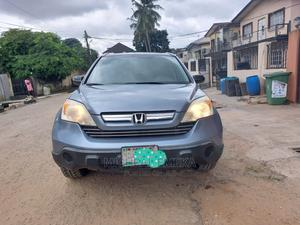 Honda CR-V 2008 Blue | Cars for sale in Lagos State, Maryland