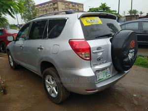 Toyota RAV4 2008 2.4 Silver | Cars for sale in Lagos State, Ikeja