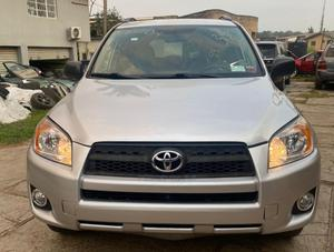 Toyota RAV4 2009 Silver | Cars for sale in Lagos State, Ogba
