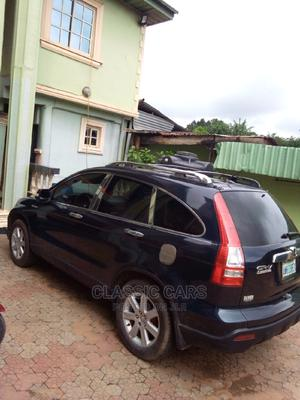 Honda CR-V 2008 2.0i Executive Automatic Blue | Cars for sale in Anambra State, Nnewi