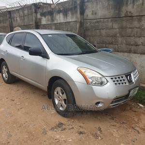 Nissan Rogue 2008 S Silver | Cars for sale in Lagos State, Ajah