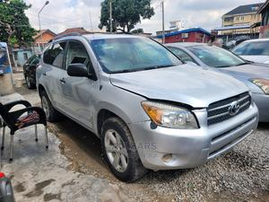 Toyota RAV4 2008 Silver   Cars for sale in Lagos State, Yaba