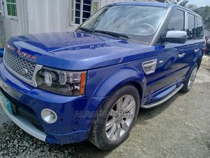Land Rover Range Rover 2007 Blue | Cars for sale in Rivers State, Port-Harcourt