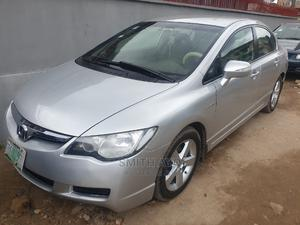 Honda Civic 2008 Silver | Cars for sale in Lagos State, Yaba