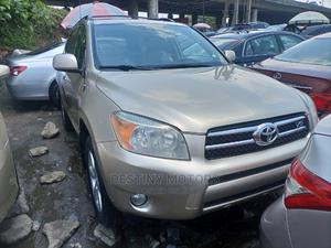 Toyota RAV4 2008 Limited V6 4x4 Gold | Cars for sale in Lagos State, Apapa
