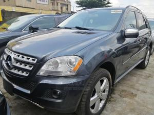 Mercedes-Benz M Class 2010 Gray | Cars for sale in Lagos State, Ojodu