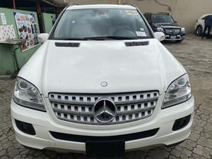Mercedes-Benz M Class 2007 ML 500 4Matic White | Cars for sale in Lagos State, Ikeja