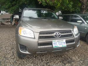 Toyota RAV4 2010 2.5 Limited Gray | Cars for sale in Abuja (FCT) State, Kubwa