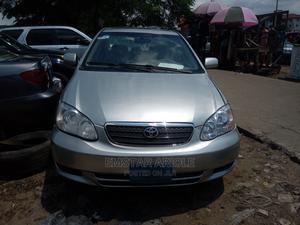 Toyota Corolla 2007 Gray | Cars for sale in Lagos State, Amuwo-Odofin