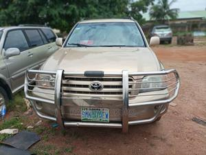 Toyota Highlander 2006 Gold   Cars for sale in Abuja (FCT) State, Kubwa