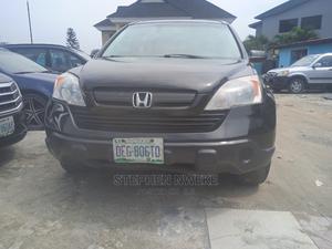 Honda CR-V 2007 Black | Cars for sale in Rivers State, Port-Harcourt