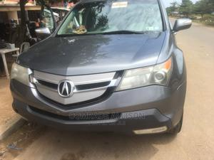 Acura MDX 2008 SUV 4dr AWD (3.7 6cyl 5A) Blue   Cars for sale in Lagos State, Isolo