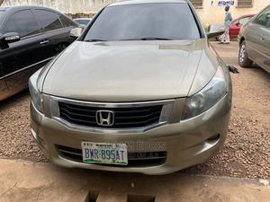 Honda Accord 2009 Gold   Cars for sale in Abuja (FCT) State, Central Business District