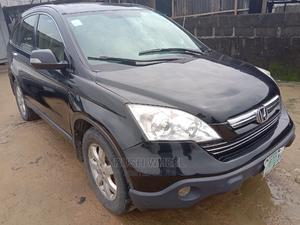 Honda CR-V 2008 Black | Cars for sale in Rivers State, Port-Harcourt