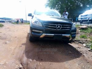 Mercedes-Benz M Class 2012 Gray | Cars for sale in Abuja (FCT) State, Gwarinpa