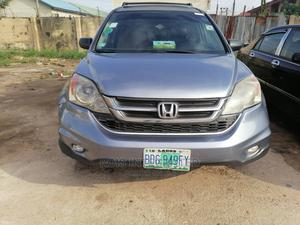 Honda CR-V 2011 EX 4dr SUV (2.4L 4cyl 5A) Blue   Cars for sale in Lagos State, Magodo