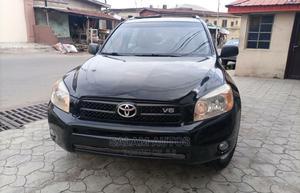 Toyota RAV4 2007 Black | Cars for sale in Lagos State, Ogba