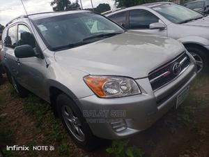Toyota RAV4 2011 2.5 4x4 Silver | Cars for sale in Kaduna State, Kaduna / Kaduna State