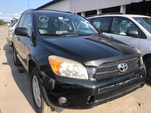 Toyota RAV4 2007 Limited 4x4 Black | Cars for sale in Lagos State, Apapa
