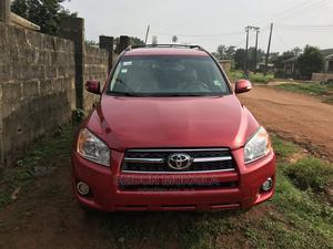 Toyota RAV4 2010 2.5 Red | Cars for sale in Ogun State, Sagamu