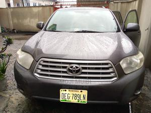 Toyota Highlander 2008 Gray | Cars for sale in Rivers State, Port-Harcourt