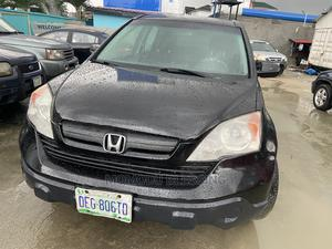 Honda CR-V 2007 Black   Cars for sale in Rivers State, Port-Harcourt