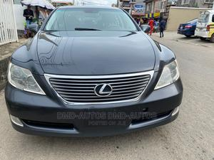 Lexus LS 2007   Cars for sale in Lagos State, Ikeja