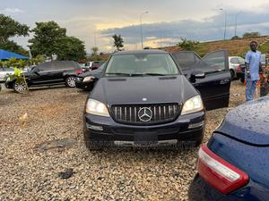 Mercedes-Benz M Class 2008 Blue   Cars for sale in Abuja (FCT) State, Gwarinpa
