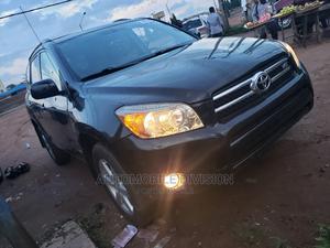 Toyota RAV4 2008 Limited V6 Black   Cars for sale in Lagos State, Ikeja