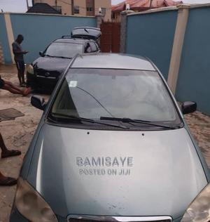 Toyota Corolla 2006 Gray   Cars for sale in Lagos State, Alimosho