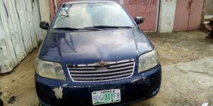 Toyota Corolla 2005 1.8 TS Blue   Cars for sale in Lagos State, Ikeja