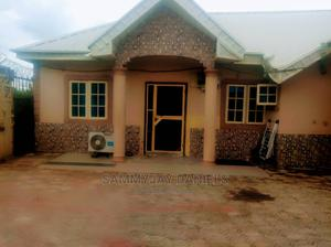 6bdrm Bungalow in Kubwa for Sale | Houses & Apartments For Sale for sale in Abuja (FCT) State, Kubwa