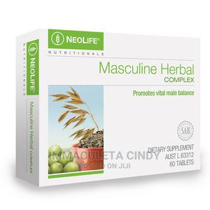 Masculine Herbal Complex   Sexual Wellness for sale in Imo State, Owerri