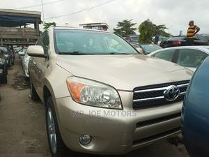 Toyota RAV4 2008 Limited Gold | Cars for sale in Lagos State, Apapa