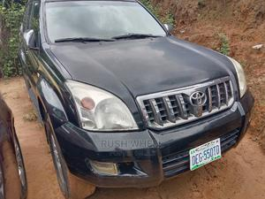 Toyota Land Cruiser Prado 2008 Black | Cars for sale in Rivers State, Port-Harcourt