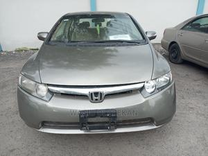 Honda Civic 2005 Beige   Cars for sale in Lagos State, Surulere