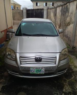 Toyota Avensis 2005 Silver | Cars for sale in Lagos State, Lekki