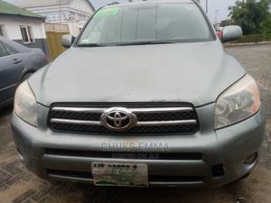Toyota RAV4 2007 Gray   Cars for sale in Lagos State, Ajah